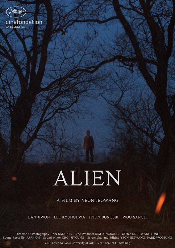 Yeon Jegwang alien filme sul coreano poster oficial