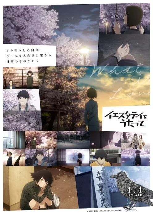 Yesterday o Utatte anime novo poster visual imagem 27_03_2020