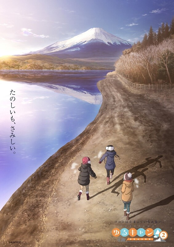 Yuru Camp Anime segunda temporada poster visual 2
