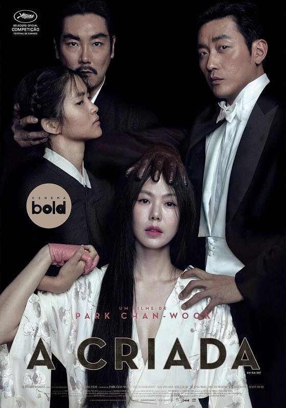 a criada de Park Chan-wook poster oficial medeia filmes