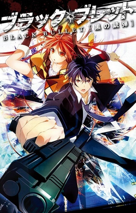 black bullet poster oficial anime pandemia