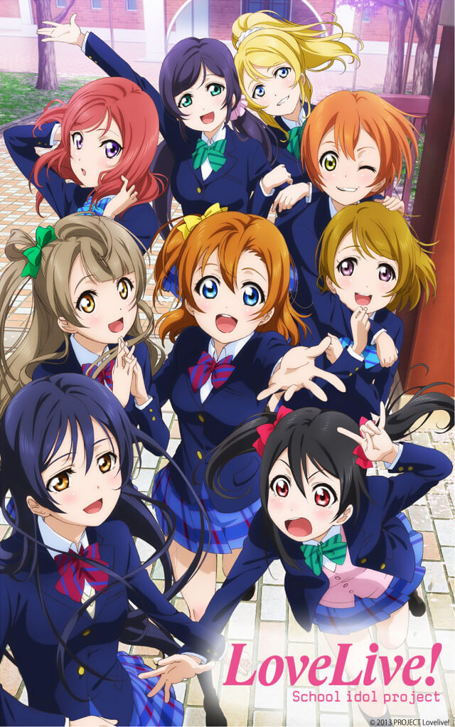 Love Live! School Idol Project poster anime