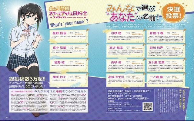 Love Live! Nijigasaki Gakuen - Anime ganha Vídeo Promocional