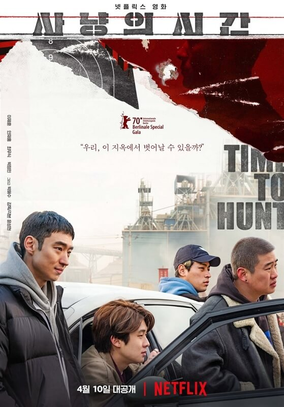 time to hunt 10 abril 2020 poster oficial netflix