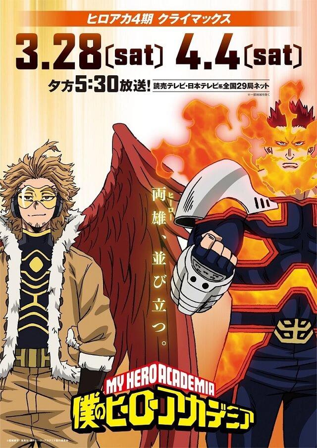 Boku no Hero Academia - 5ª Temporada anime confirmada