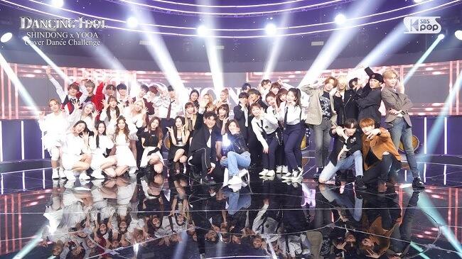 Dancing Idol - Shindong e YooA apresentam Concorrentes