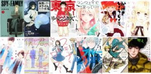 Kodansha Manga Awards 2020 revela Nomeados