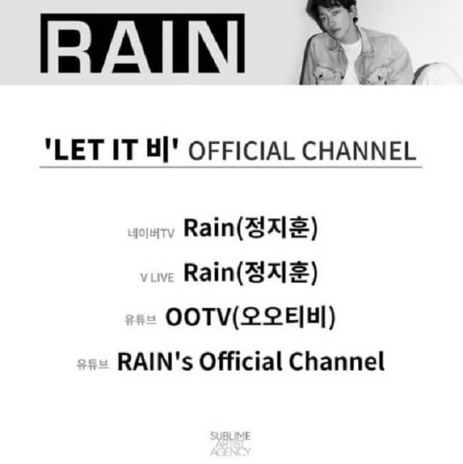 Rain - Agência avisa contra conta de YouTube Falsa