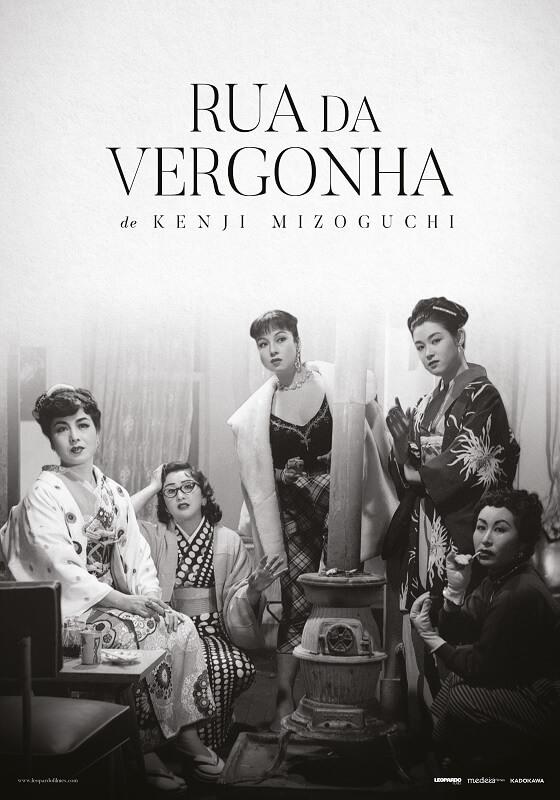 Rua da Vergonha de Kenji Mizoguchi poster oficial portugal medeia filmes leopardo filmes kadokawa