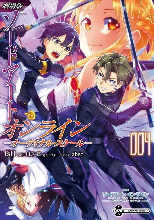 Sword Art Online: Ordinal Scale - Manga TERMINA no Volume 5