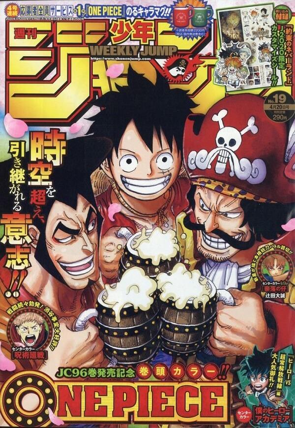 Shonen Jump anuncia 3 Novos Manga - Primavera 2020