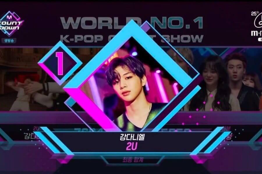 """Kang Daniel consegue 5ª Vitória para a Música """"2U"""" Kang Daniel consegue 5ª Vitória para a Música """"2U"""""""