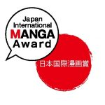 14º Japan International Manga Award revela Data e Detalhes