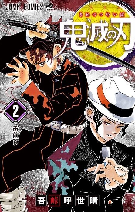 kimetsu no yaiba volume 2 manga versao japonesa demon slayer
