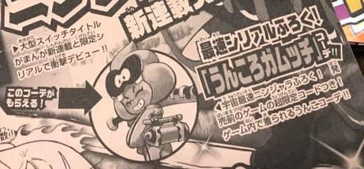 Ninjala - Jogo Recebe Adaptação Manga