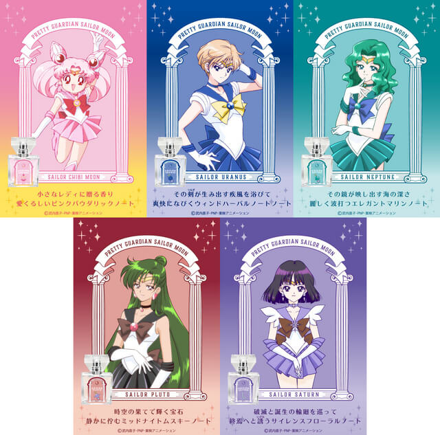 Perfumes de Sailor Chibi Moon, Sailor Uranus, Sailor Neptune, Sailor Pluto e Sailor Saturn