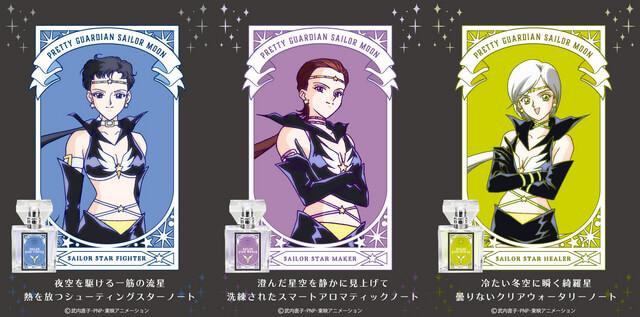 Perfumes de Sailor Star Fighter, Sailor Star Maker e Sailor Star Healer