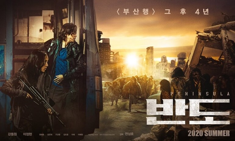 Train To Busan - Sequela de Filme Coreano revela Trailer