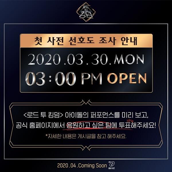 Road to Kingdom - Votações Online antes da Estreia