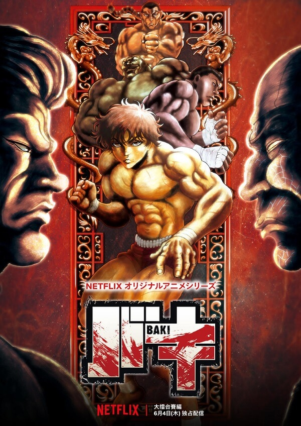 Baki 2ª Temporada - Anime recebe Trailer Legendado