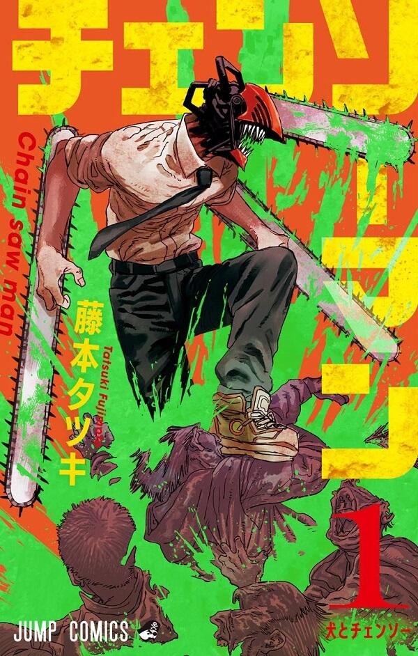 66º Shogakukan Manga Awards - Nomeados