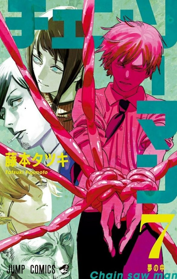 Capa manga Chainsaw Man volume 7 revelada