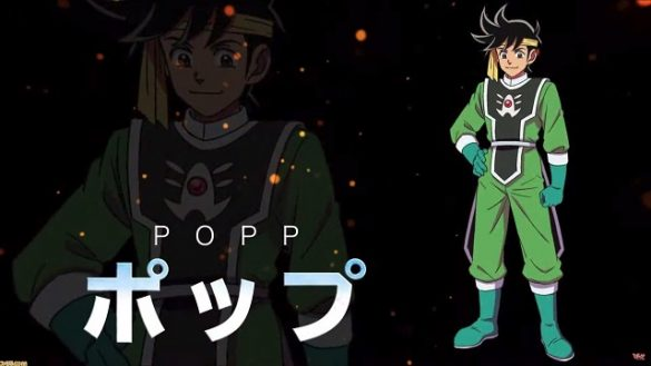 Dragon Quest Dai no Daibouken Popp