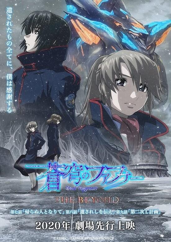 Fafner THE BEYOND - Anime antevê Episódios 7 a 9 em Vídeo
