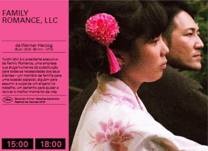 Family Romance, LLC - Filme Exibição Cinema Trindade junho 2020 horários