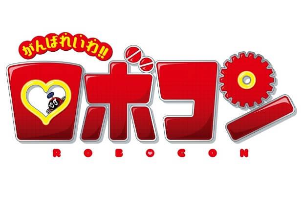 Jintai no Survival e Ganbareiwa!! Robocon recebem Teaser
