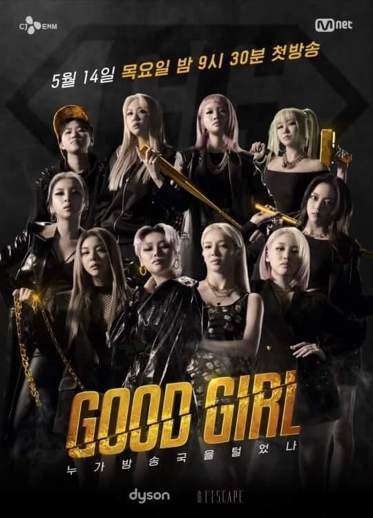 Good Girl - Já é conhecida a Line Up final do novo programa da Mnet