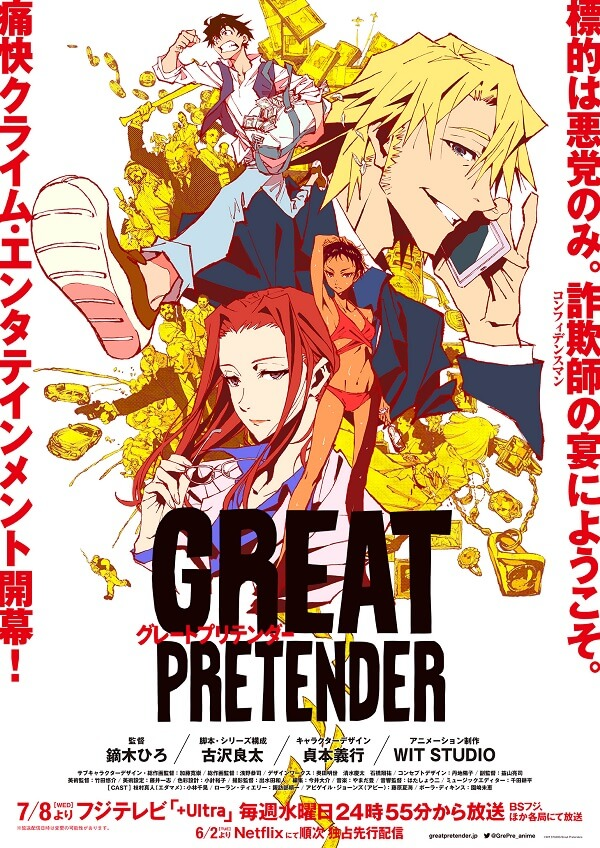 Great Pretender - Anime Original recebe novo Vídeo Promo