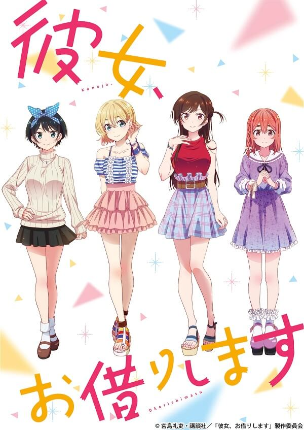 Kanojo Okarishimasu - Anime revela Dia de Estreia