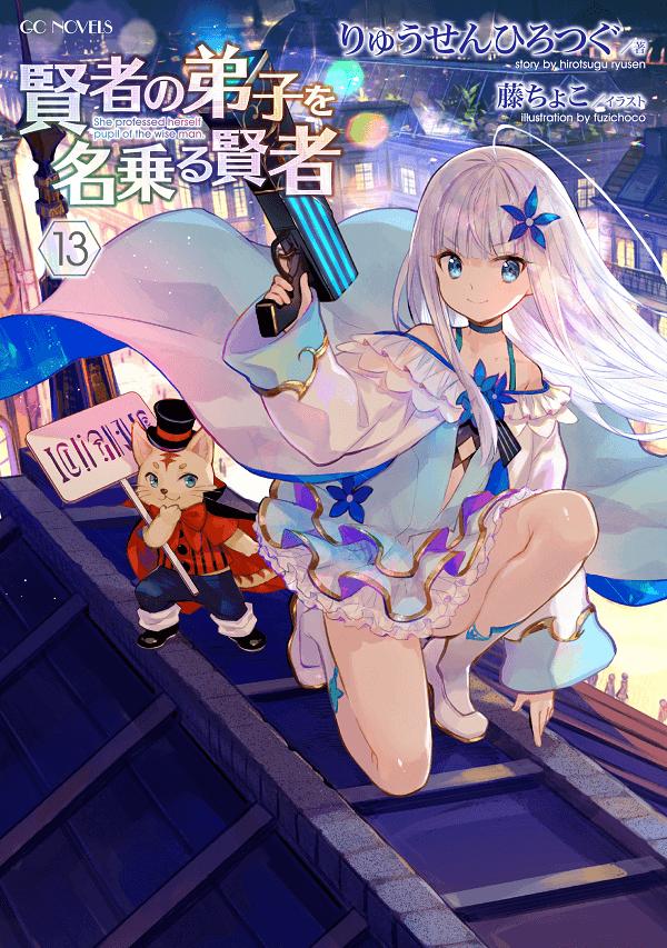 Kenja no Deshi o Nanoru Kenja - Light Novels recebem Anime