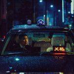 Perdido na Beleza Nocturna de Tóquio - Liam Wong