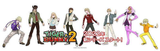 Tiger & Bunny 2 - Anime revela Visual de Personagens