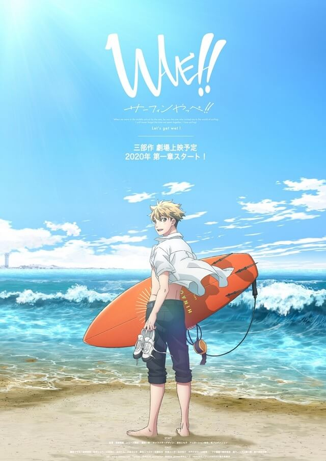WAVE!! - Anime de surf confirmado como Trilogia de Filmes
