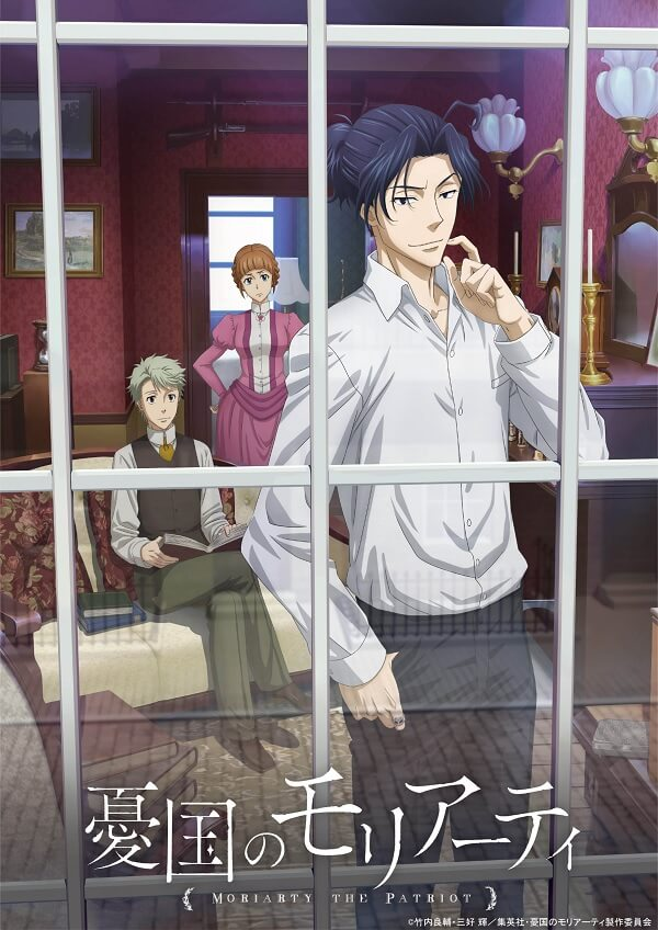 Yuukoku no Moriarty - Anime revela Novo Teaser Poster