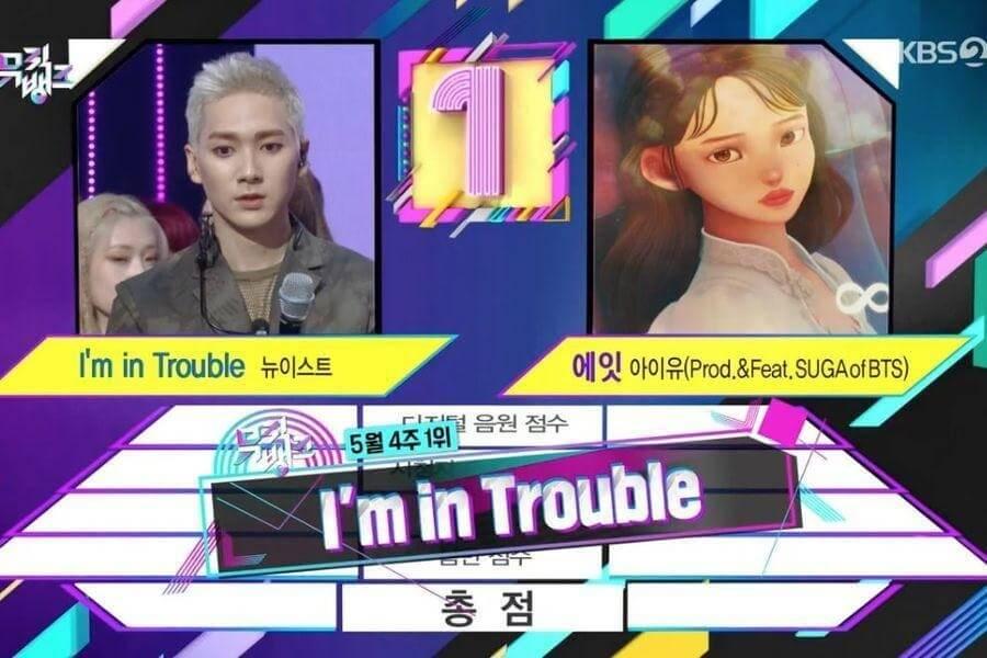 """NU EST conseguem 3ª Vitória para a Música Im In Trouble NU'EST conseguem 3ª Vitória para a Música """"I'm In Trouble"""""""