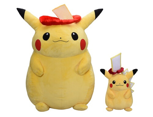 Pokémon Recebe Peluches Gigantamax