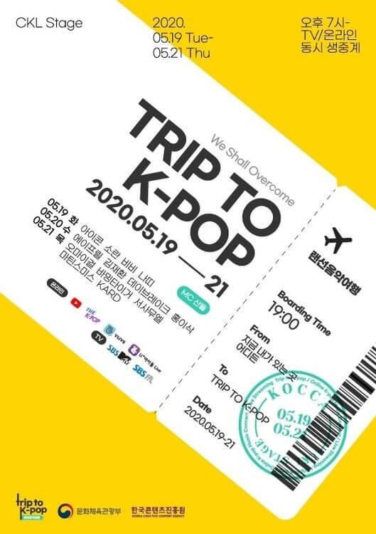 poster oficial iKON, Oh My Girl e KARD em Concerto Online Trip To K-Pop