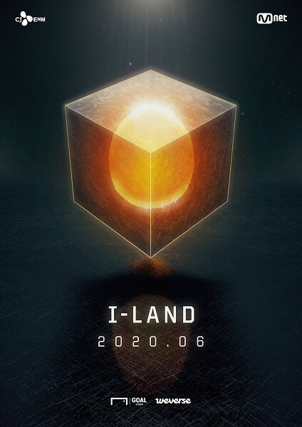 "Big Hit e CJ ENM lançam 1º Teaser para ""I-LAND"""