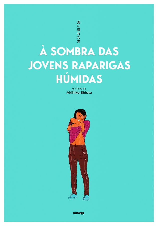 À Sombra das Jovens Raparigas Húmidas poster oficial filme japones akihiko shiota Ciclo Roman Porno disponível na Filmin Portugal