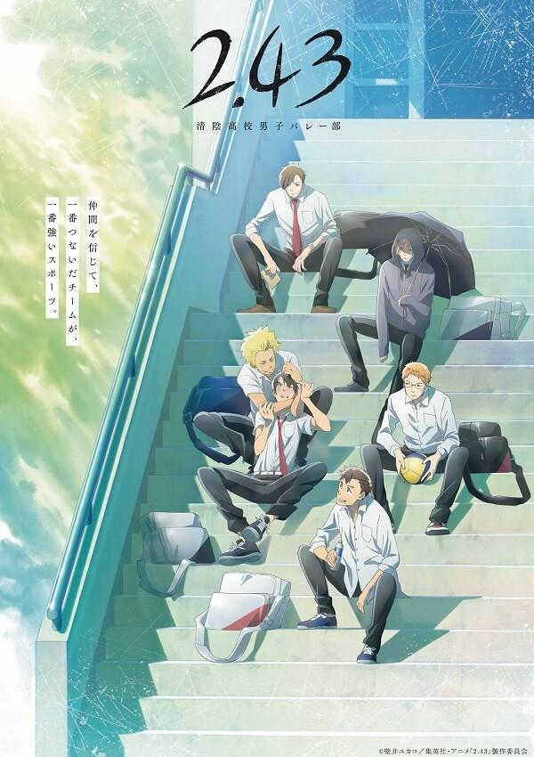 2.43: Seiin Koukou Danshi Volley-bu - Anime revela Estreia