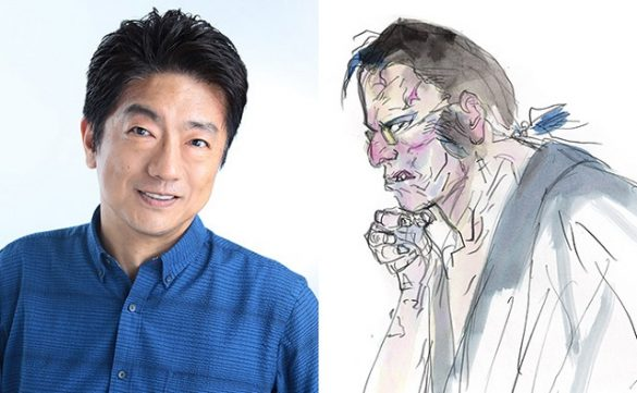 Kōji Ishii como Renjiro Hatonami