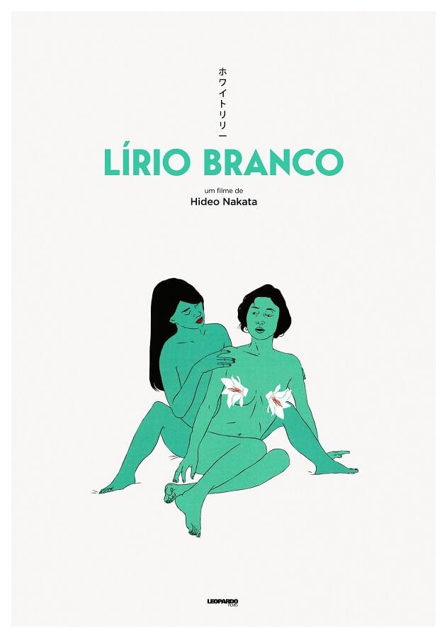 Lírio Branco poster oficial roman porno cinema japones hideo nakata