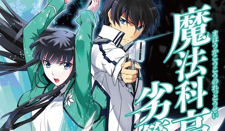 MAHOUKA KOUKOU NO RETTOUSEI CHEGARÁ AO FIM NO VOLUME 32