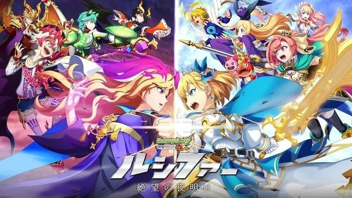 Monster Strike - 3º Filme Anime recebe Vídeo Promo