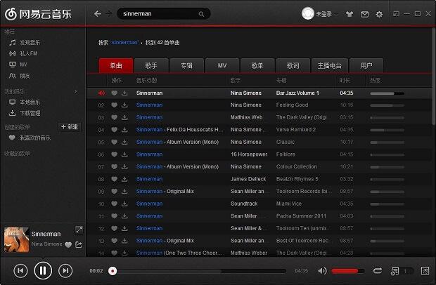 Cube Entertainment faz parceria com a NetEase Cloud