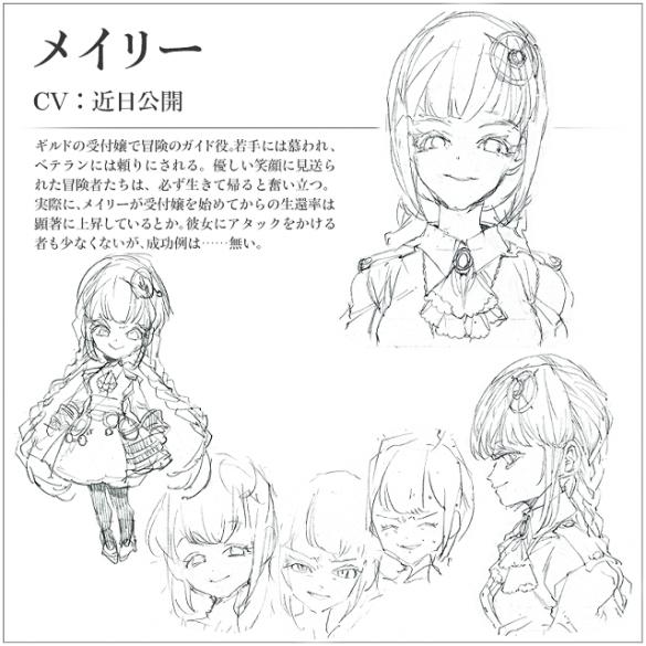 Posuka Demizu cria design de personagens para futuro jogo